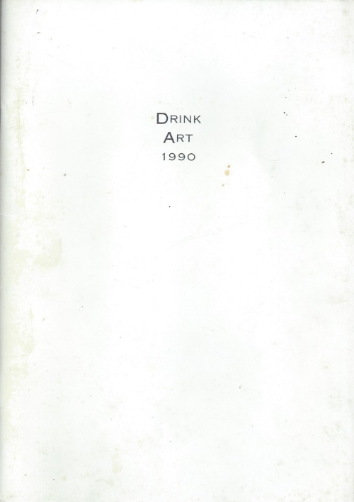 DRINK ART   COVER FROM THE CATALOGUE WITH FAMOUS SWISS ARTISTS WINE LABEL         COOP 1990